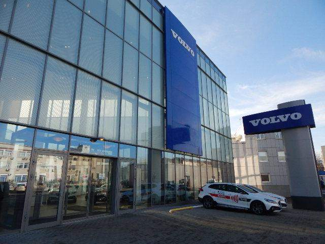 Inchcape Volvo Центр, Volvo