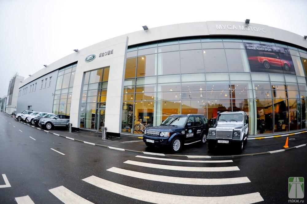 INCHCAPE Jaguar Land Rover Юг, Jaguar, Land Rover